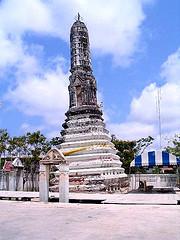 Khmer StylePrang